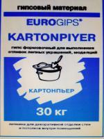 Формовочный базовый гипс КАРТОНПЬЕР (KARTONPIYER)
