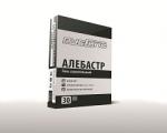 РусГипс Алебастр гипс строительный белый (25кг)